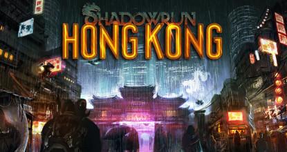 Shadowrun Hong Kong Telecharger