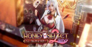 Honey Select 2 Télécharger