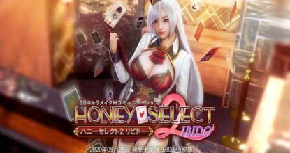 Honey Select 2 Télécharger